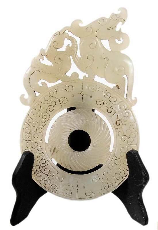 Carved Jade Bi Disk with Dragon Figures