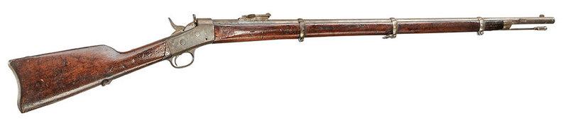 Modelo Argentino M1879 Remington Rolling Block