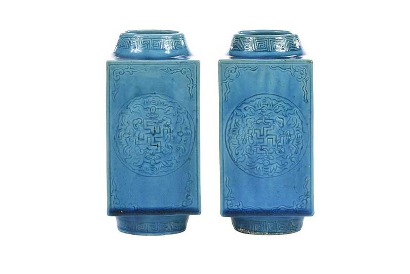 Pair of Turquoise Chinese Cong Vases