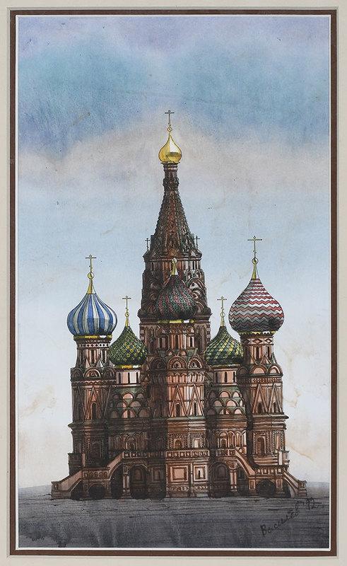 Russian or European School