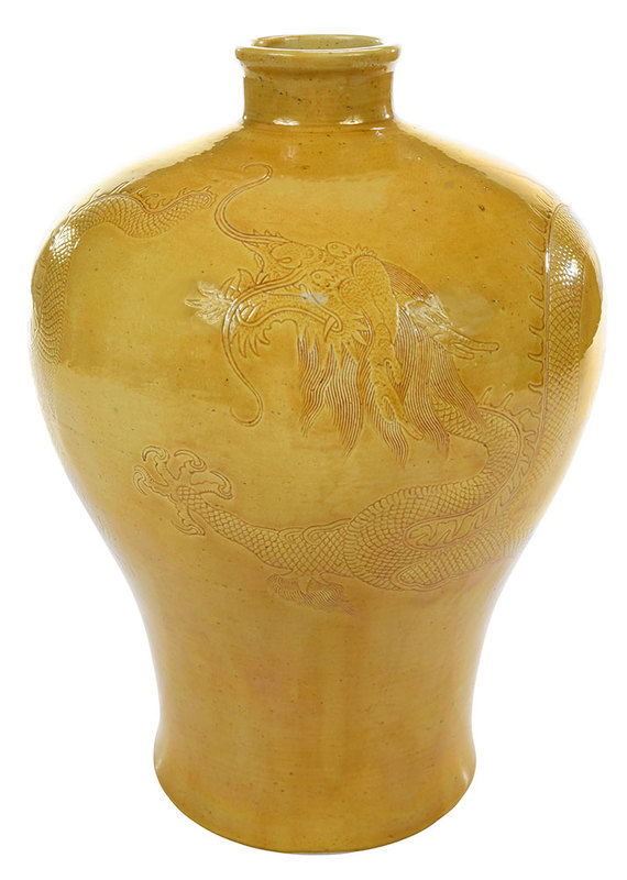Chinese Egg-Yolk Yellow Glazed Meiping Vase