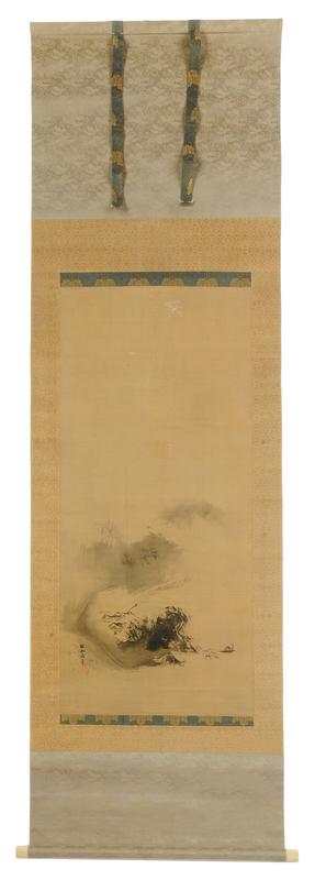Tan Yu (Kano Morinobu)