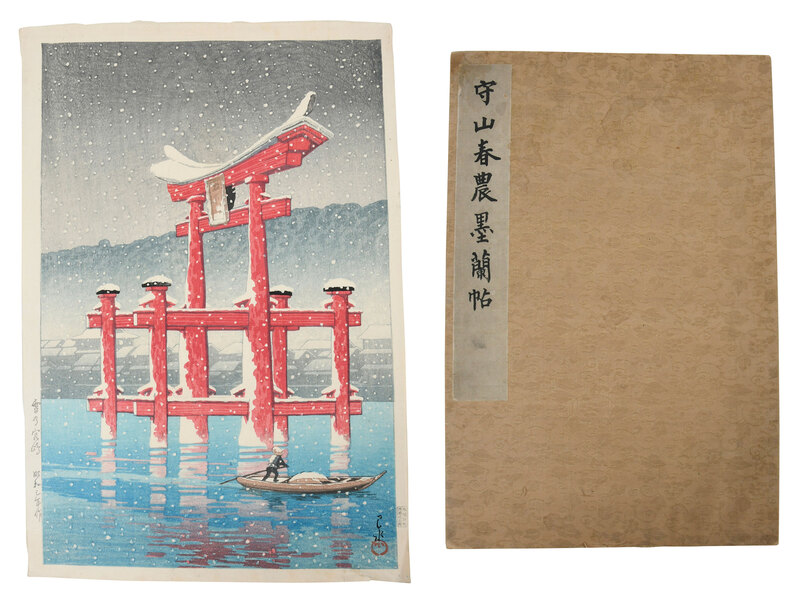 Two Asian Works on Paper