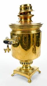 Russian Brass Samovar