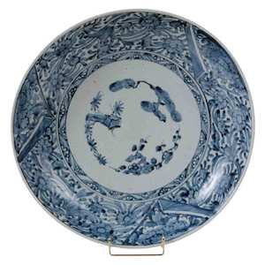 Ming Blue and White Porcelain Deep Dish