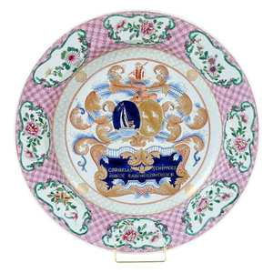 Chinese Export Armorial Charger