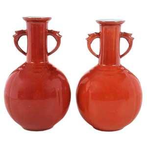 Pair Coral Ground Porcelain Bottle Vases