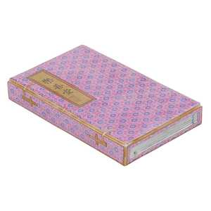 Famille Rose Book Form Scroll Weight