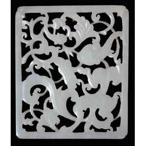 Carved Reticulated Celadon Jade Plaque