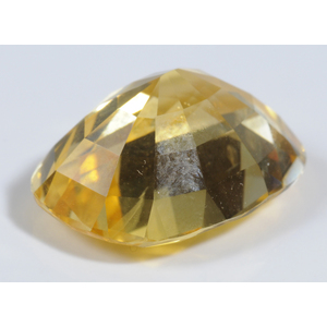 Yellow Sapphire Gemstone*