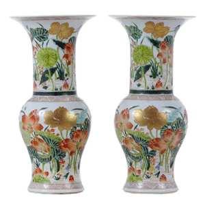 Pair Famille Verte Porcelain Baluster Vases