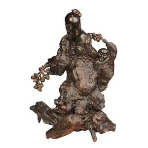 Large Hardwood Root Carving, Scholar and Boy