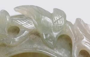 Carved Jade Ink Pot