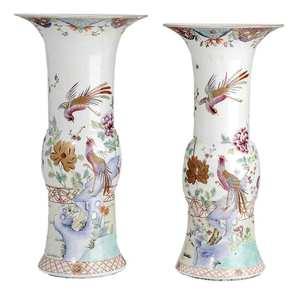 Assembled Pair Famille Rose Porcelain Vases