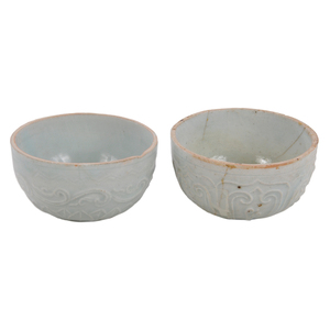 Pair Chinese Celadon Porcelain Cups