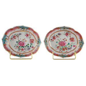 Pair Chinese Porcelain Famille Rose Small Dishes