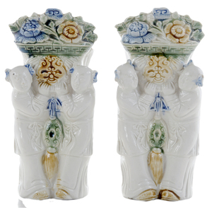 Pair Chinese Porcelain Figural Wall Pockets