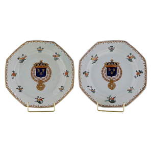 Pair Chinese Export Porcelain Armorial Plates