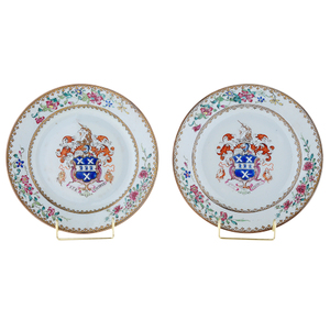 Pair Chinese Porcelain Armorial Plates