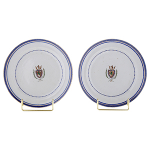 Pair Chinese Export Porcelain Armorial Dishes