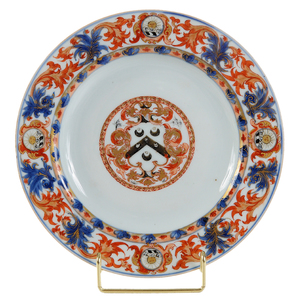 Chinese Export Porcelain Armorial Plate