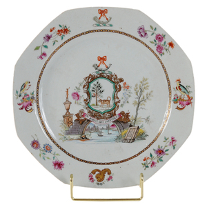 Chinese Export Porcelain Armorial Dish