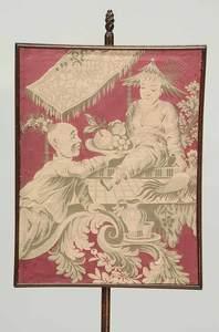 George III Carved Mahogany FireScreen