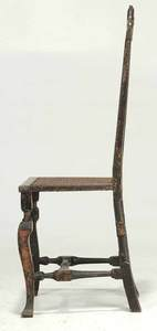 William and Mary Caned Side Chair