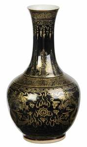 Guangxu Black Matte Vase with Gilt Dragons