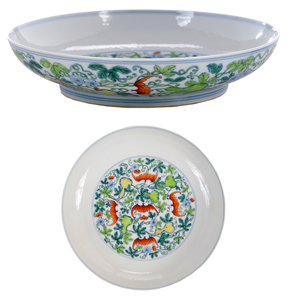 Doucai Porcelain Bowl With Bats and Fruit