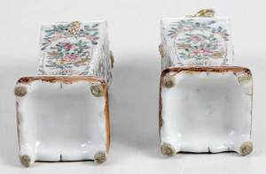 Pair of Famille Rose Small Cabinet Vases