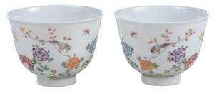 Pair of Republic Period Famille Rose Tea Cups
