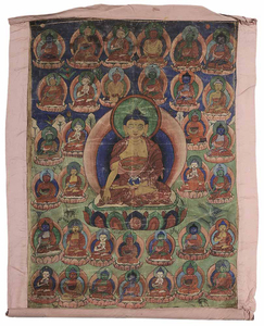 Buddhist Thangka Depicting a Buddha