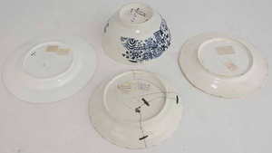 Group of Four Pieces Porcelain