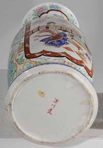 Famille Rose Porcelain Floor Vase