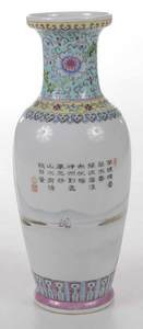 Chinese Porcelain Vase with Landscape and Poem