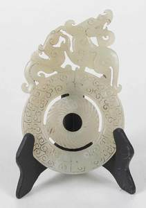 Carved Jade Bi Disk with Dragon Figures