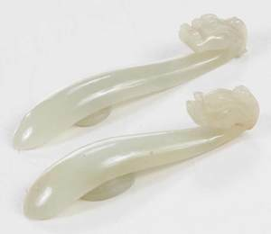 Four Carved Jade and Hardstone Items