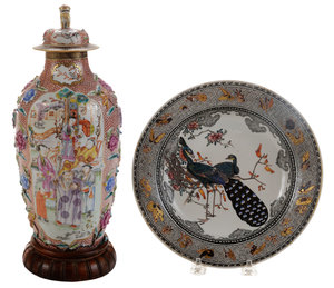 Chinese Enameled Porcelain Lidded Urn, and Shallow Dish