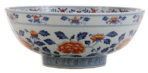 Porcelain Chrysanthemum Bowl