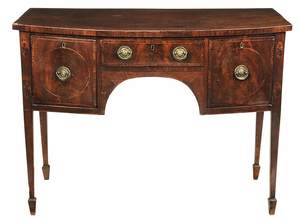 Hepplewhite Inlaid Mahogany Bow Front Sideboard