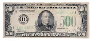 1934 US Five Hundred Dollar Bill