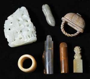 Seven Asst. Jade/Hardstone Items