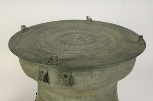 Asian Bronze Table and Stool