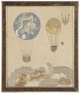 Chinese Needlework with Hot Air Balloons