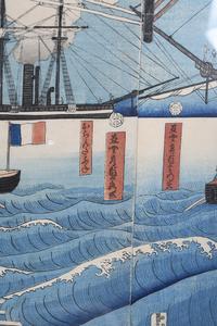 Utagawa Sadahide
