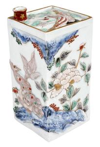 Kyoto Porcelain Square Bottle