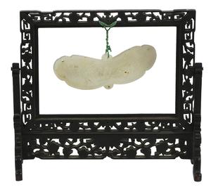 Carved Celadon Jade Pendant in Wood Frame