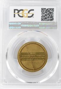 1852/1 $10 Augustus Humbert Gold Coin