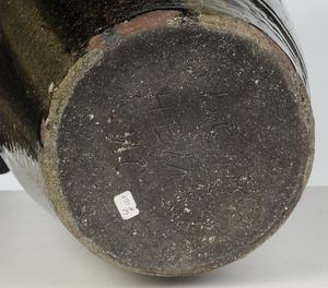 Large Burlon Craig Stoneware Churn